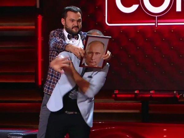 """""""Пока спит жена"""": комики Comedy Club показали, для чего дома нужен портрет Путина"""