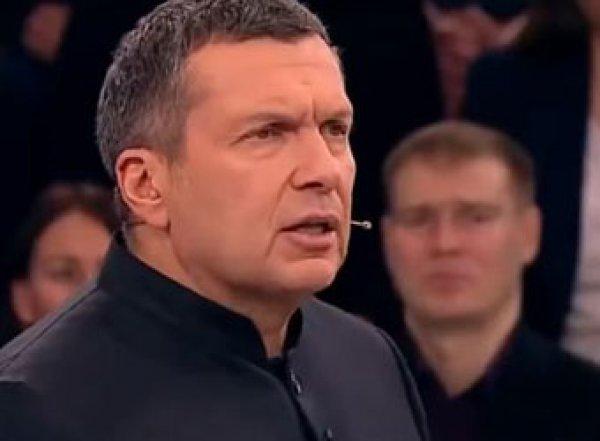 """""""Пошел вон, упырь нацистский!"""": Соловьев выгнал из студии бывшего украинского депутата"""