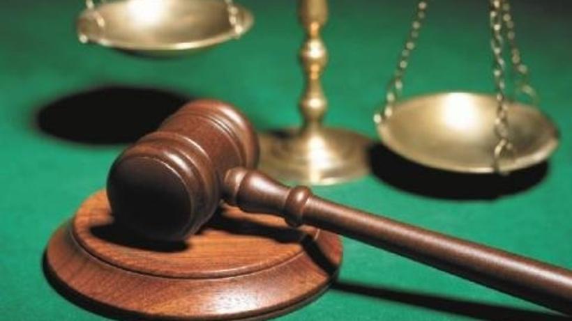 Правила проведения торгов нарушили в Красногорске
