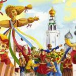Праздник «Боярыня Масленица»