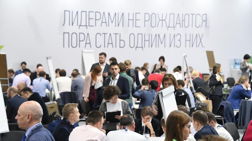 Представители Московской области вышли в финал конкурса «Лидеры России – 2020»