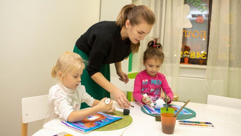 Прием заявок на получение соципотеки для воспитателей стартовал в Подмосковье