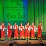 Прием заявок на участие в конкурсе «Святая Россия»
