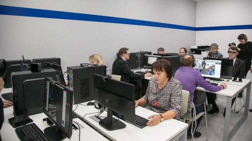 Центр повышения профмастерства педагогов