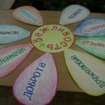 Программа «Озорники или уроки вежливости»