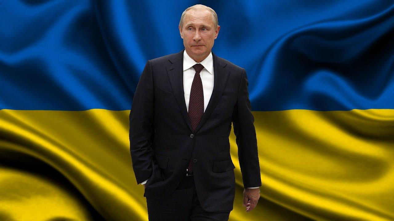 путин украина