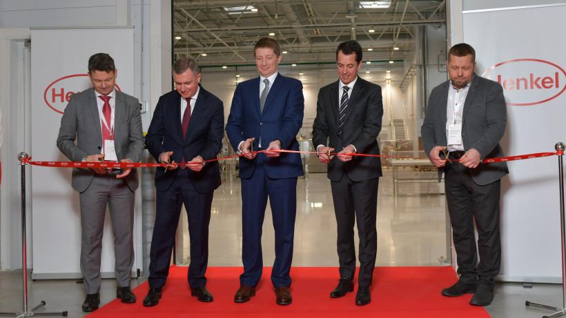 Расширение крупнейшего в мире косметического завода Henkel завершено в Подмосковье