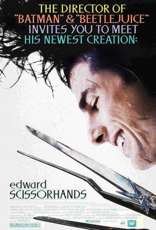 Роль Эдварда Руки-Ножницы в одноимённом фильме вместо Джонни Деппа мог сыграть Том Круз