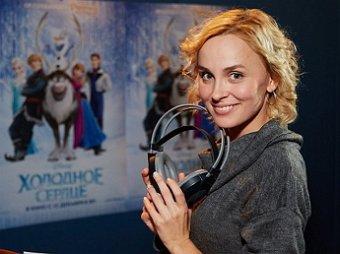 Российская певица выступит на«Оскаре» с песней из «Холодного сердца»