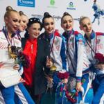 Российские спортсменки победили во всех дисциплинах на этапе Гран-при по художественной гимнастике в Москве