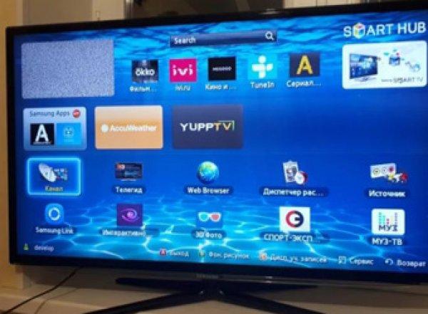 Samsung объяснил причину блокировки «умных» телевизоров в России