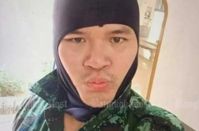 Стрелок, устроивший бойню в Таиланде, вел трансляцию в Сети: 27 погибших
