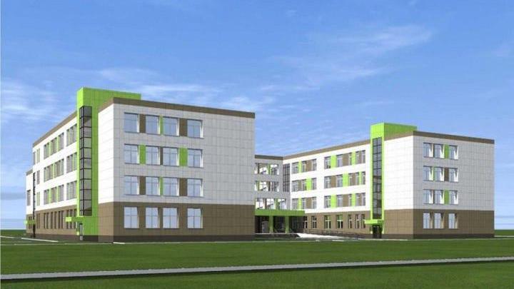 Строительство школы на 825 мест стартовало в Серпухове