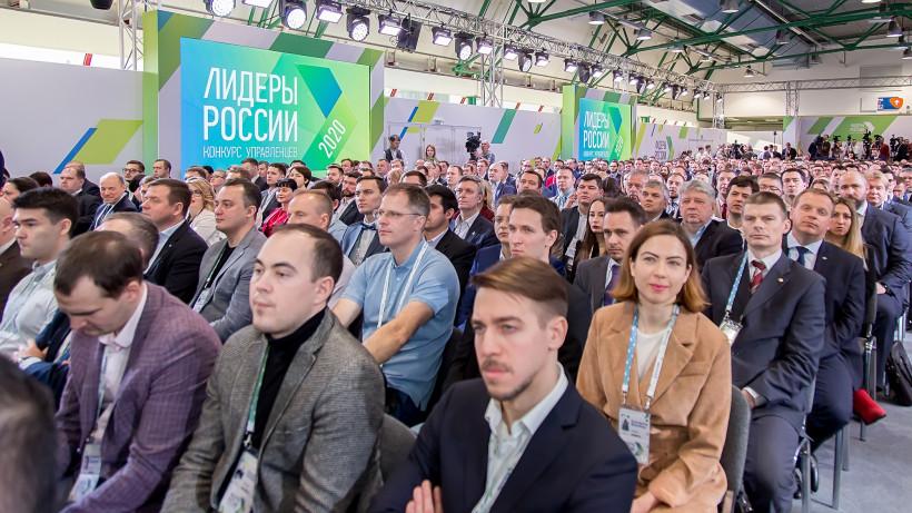 Свыше 70 человек представляют Подмосковье в полуфинале конкурса «Лидеры России 2020» в ЦФО