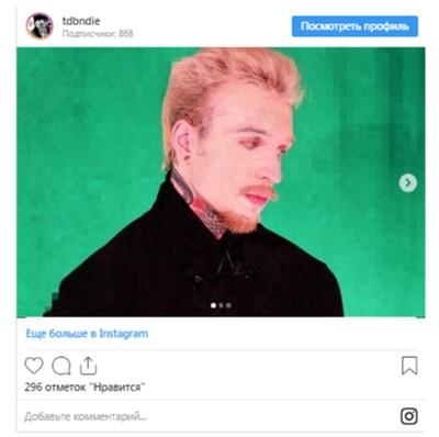 Сын Елены Яковлевой показал лицо без татуировок