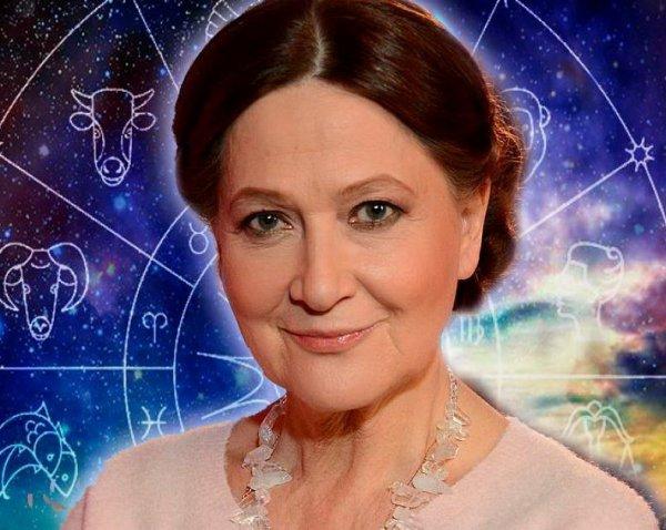 Тамара Глоба назвала три знака Зодиака, для которых период с 16 февраля станет переломным в жизни