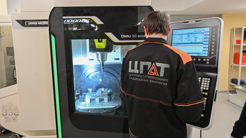 Технологов производства деталей на основе 3D-печати начнут обучать в Жуковском