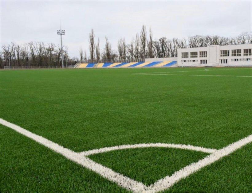 В 2020 году в Подмосковье будут открыты два стадиона