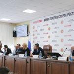 В Казани прошёл антидопинговый семинар для представителей правоохранительных органов