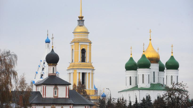 В Коломенском округе пройдет первый бизнес-диалог «Про туризм» 19 февраля