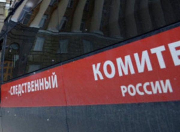 В Москве за взятки арестована начальник отдела пенсионного обеспечения МВД