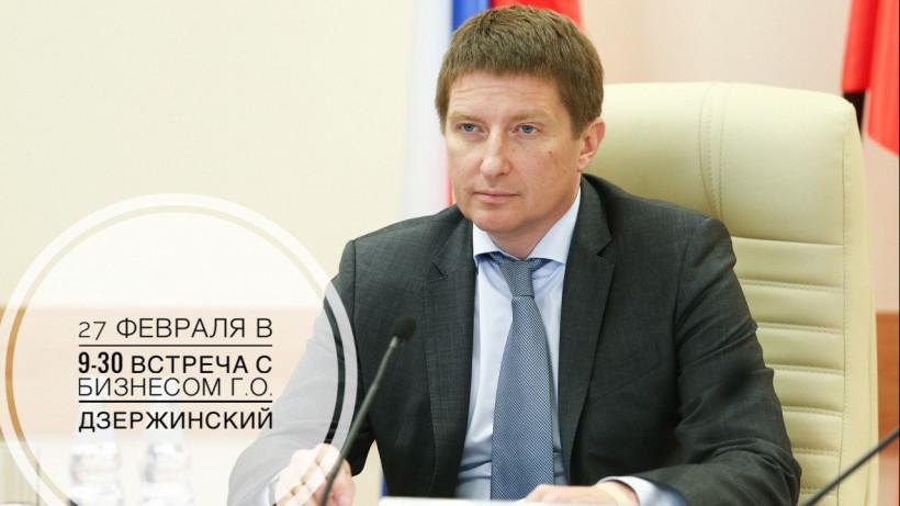 Вадим Хромов встретится с бизнесом 27 февраля в Дзержинском
