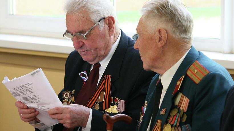 Ветеранам ВОВ в Московской области выплатят до 25 тыс. рублей в честь 75-летия Победы