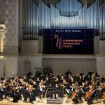 Всероссийский музыкальный конкурс в 2020 году пройдет с 8 октября по 9 декабря