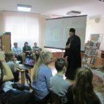 Встреча «Протопоп Аввакум. Жизнь за веру»