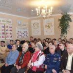 Встреча трех поколений, посвященная Дню защитника Отечества