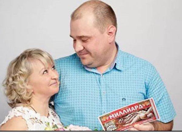 """""""Забудем про ипотеку"""": водитель из Екатеринбурга выиграл 500 млн рублей в лотерею"""