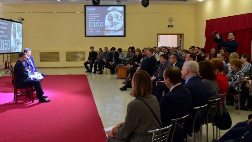 Зампред правительства Московской области встретился с предпринимателями Воскресенска