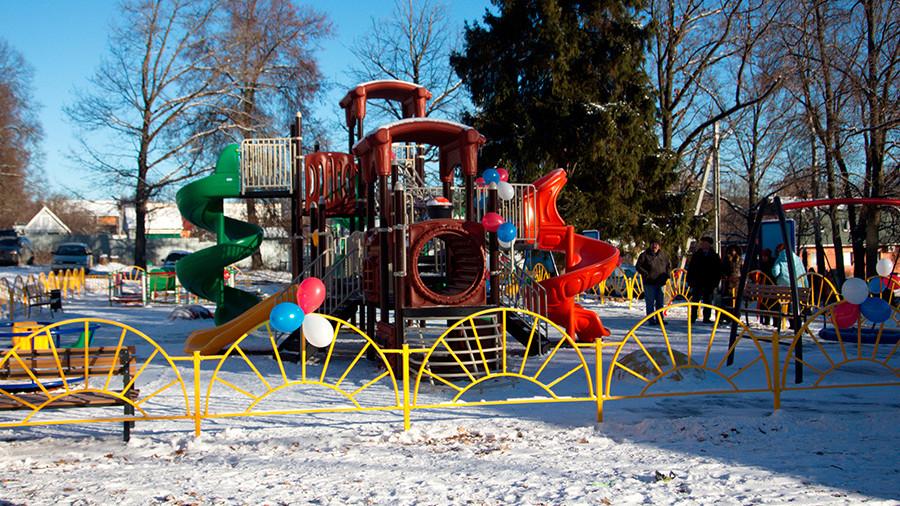 Жители Подмосковья могут проголосовать за установку детских площадок