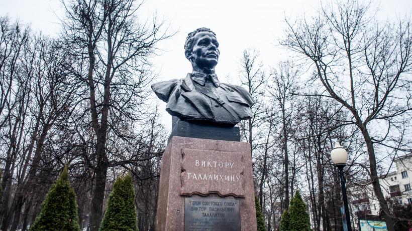Зоя Космодемьянская, Виктор Талалихин, 28 панфиловцев – герои Битвы за Москву