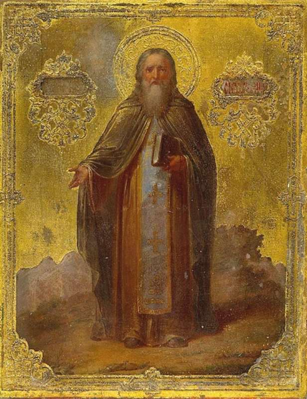 13 марта 2020 отмечается Касьянов день