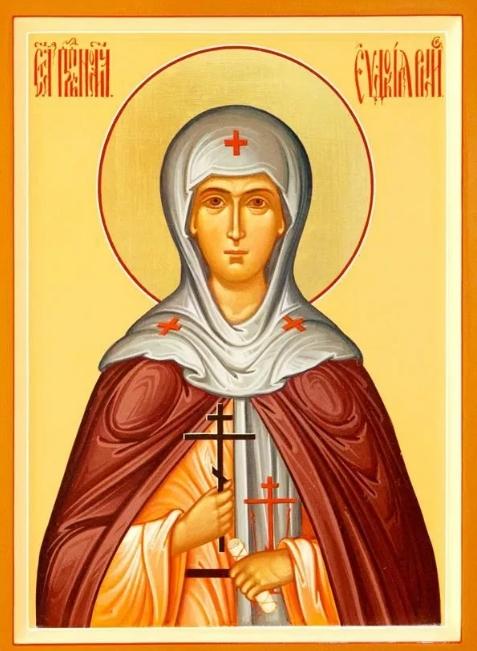 14 марта 2020 года отмечается Авдотья Весновка