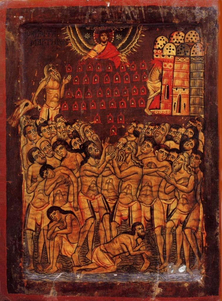 22 марта 2020 отмечается праздник 40 святых (Сороки)
