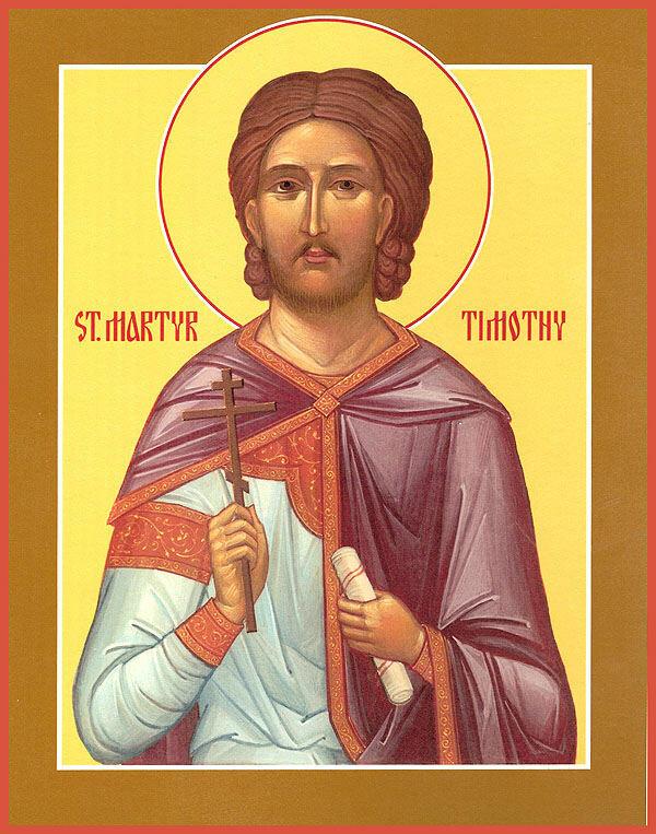 5 марта 2020 отмечается праздник Тимофей Весновей