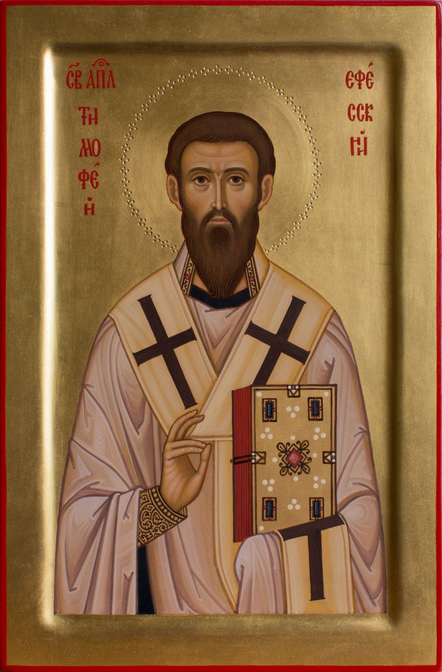6 марта 2020 отмечается Тимофей Весновей