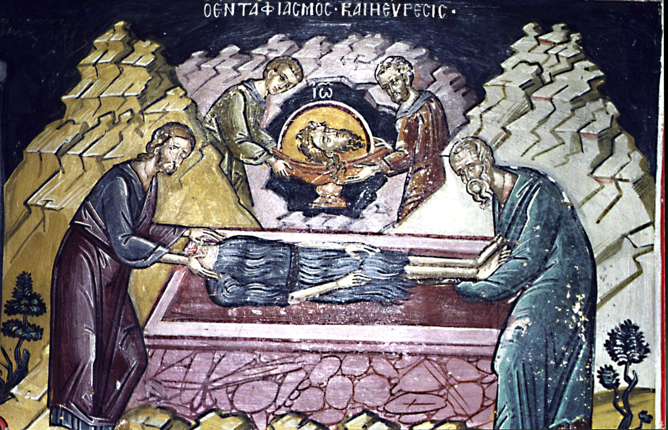 9 марта 2020 года отмечается праздник Обретенье