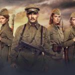 Акция «Просмотр фильмов о войне»