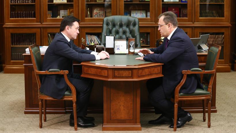 Андрей Воробьев провел рабочую встречу с главой Богородского городского округа