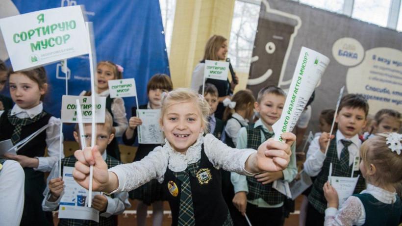 Более 4 тыс. школьников приняли участие в экологических уроках в Подмосковье