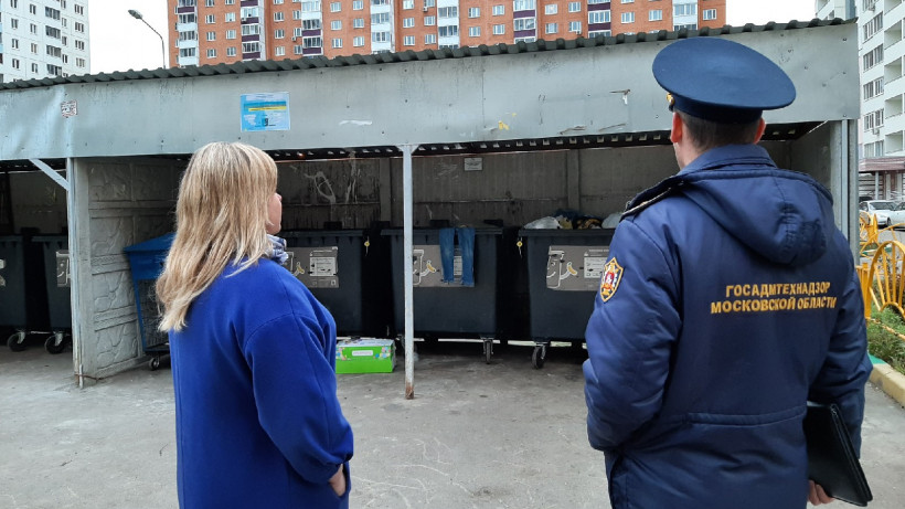 Более 40 нарушений порядка на контейнерных площадках устранили в Подмосковье за неделю
