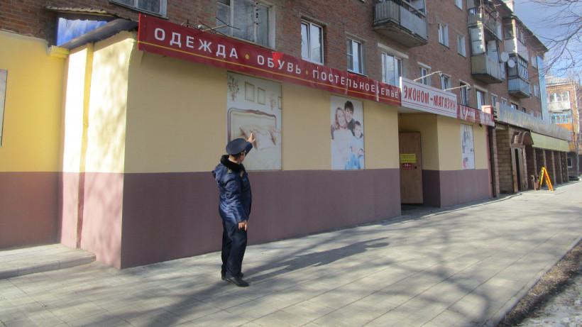 Более 50 нарушений размещения рекламы устранили в Подмосковье с начала года