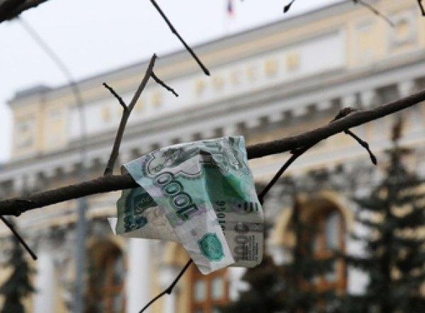 """""""Черный понедельник"""": паника на биржах, за доллар дают уже 75 рублей"""