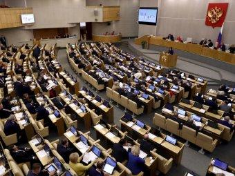 Госдума проголосовала за 5 лет колонии для нарушителей на голосовании по Конституции