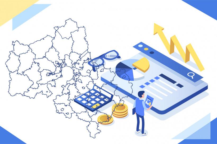 Ежегодный конкурс проектов по представлению бюджета для граждан стартовал в Подмосковье