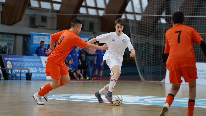 Финал Всероссийских соревнований по мини-футболу перенесли в Подмосковье