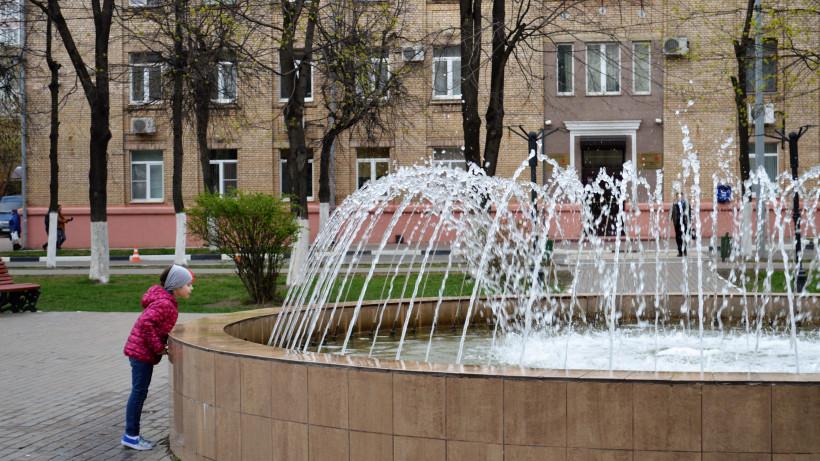 Фонтаны в Московской области приведут в порядок к 30 апреля
